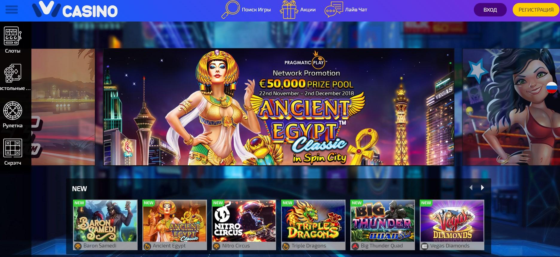 Самые надежные онлайн-казино